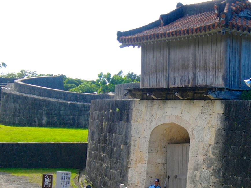 沖縄 世界遺産 玉陵 久慶門
