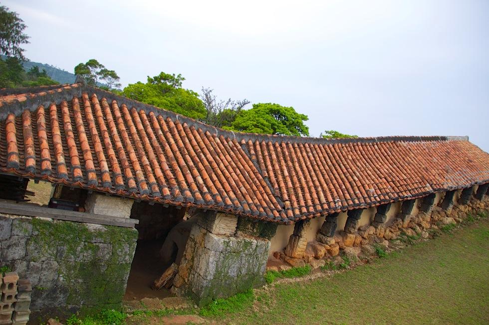 読谷やちむんの里 沖縄の陶工たちの隠れ里 北窯