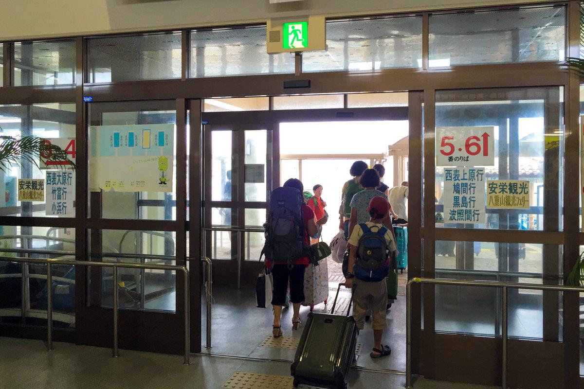 石垣島 離島ターミナル 出発