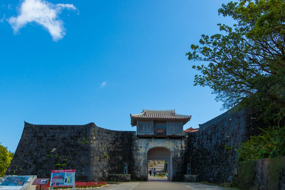 沖縄首里城 歓会門