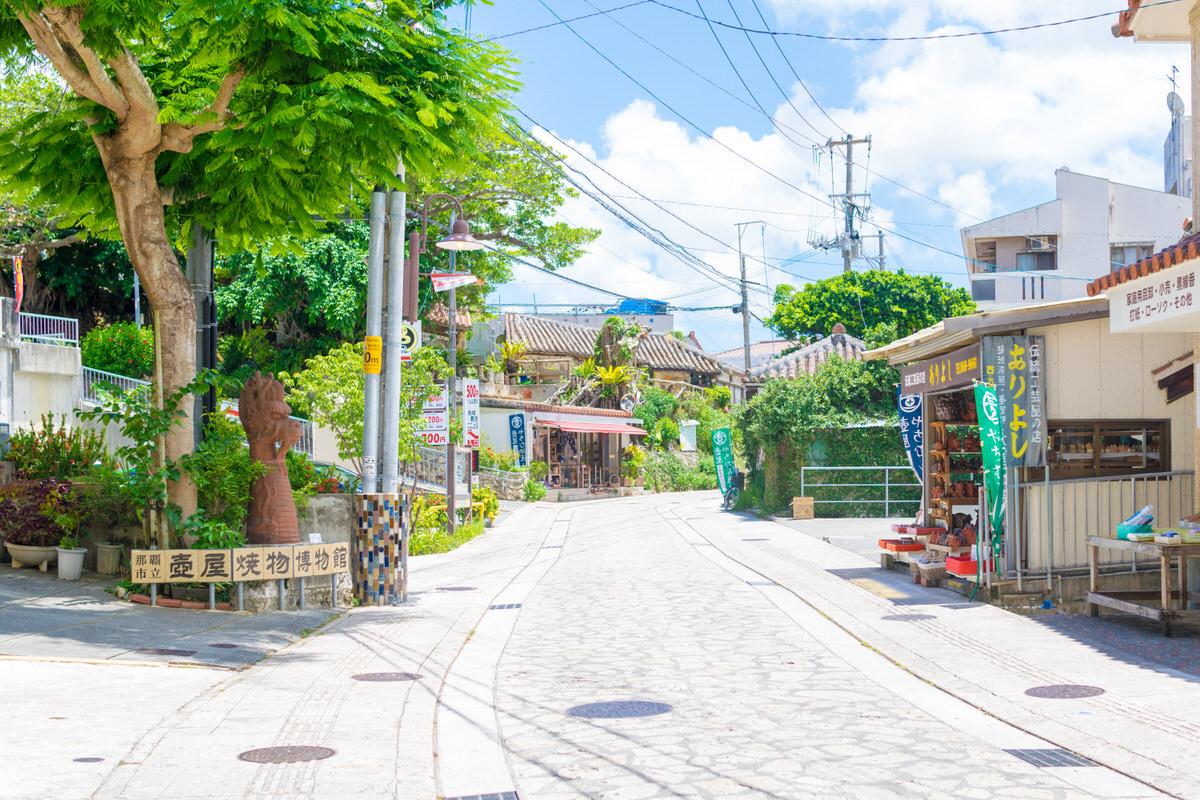 壺屋やちむん通り 沖縄