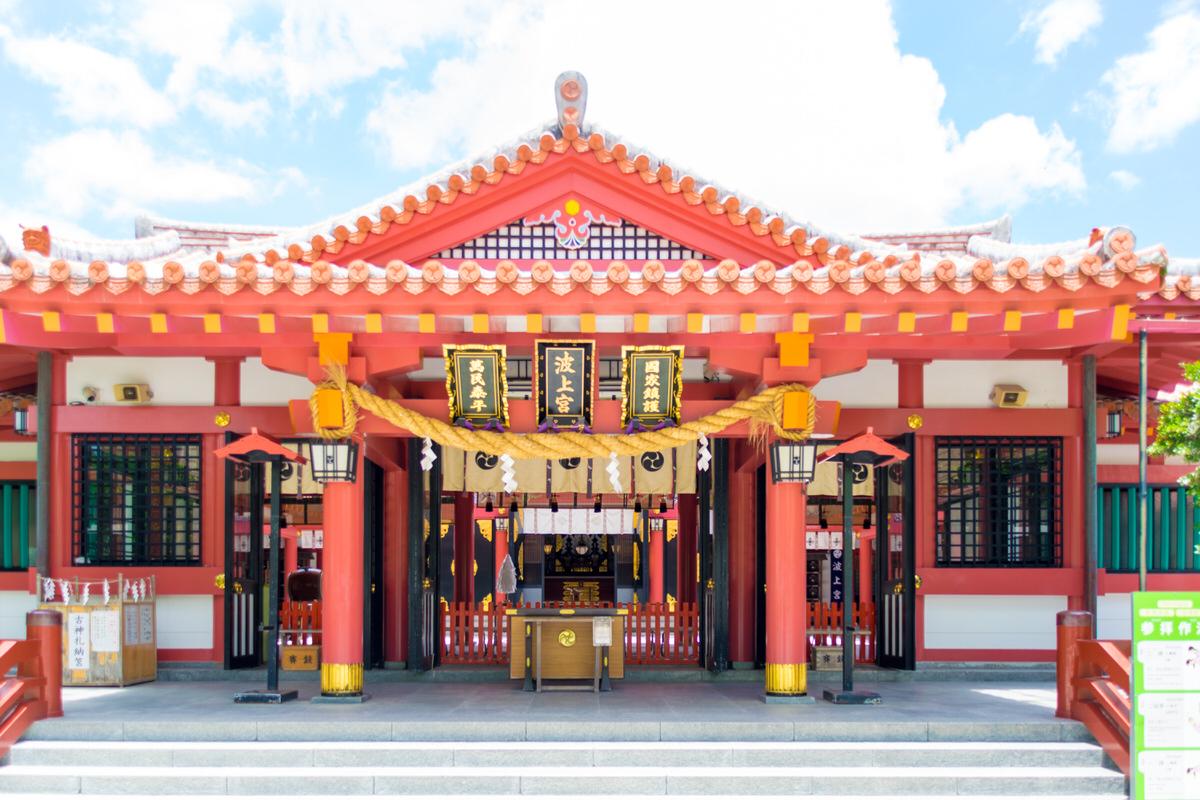 波上宮 沖縄 那覇 神社