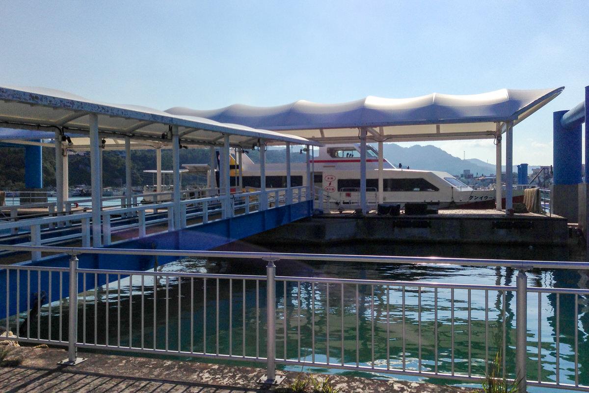 渡久地港 高速船
