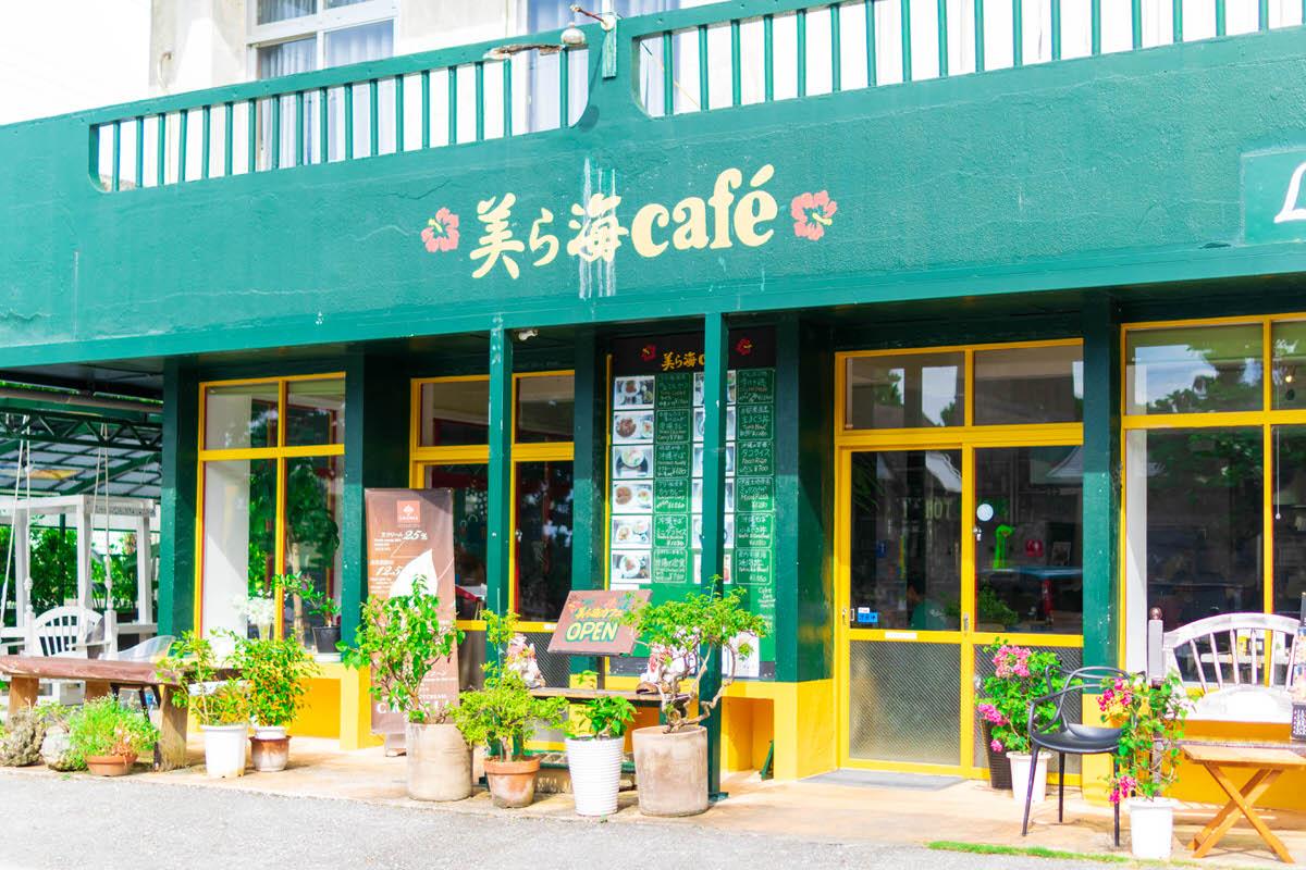 備瀬 美ら海cafe